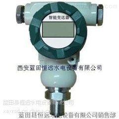 机组集油槽、蜗壳压力变送传感器XPT133说明书