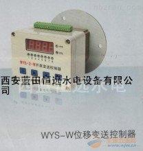 进口旋转编码器WYS-G角度变送控制器的测量角度是多少?