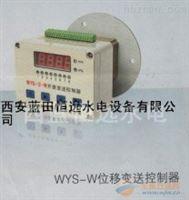 WYS-G进口旋转编码器WYS-G角度变送控制器的测量角度是多少?