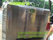 湖北化工厂光解除臭废气净化器废气处理UV光解净化器设备介绍