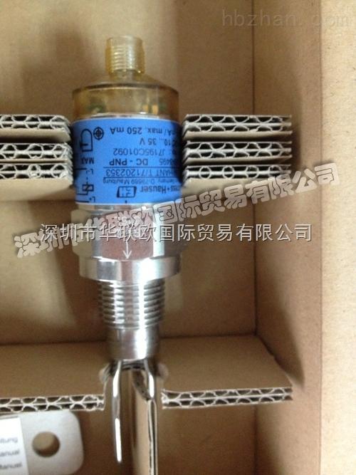 CCS141-N余氯电极-深圳市华联欧国际贸易有限公司