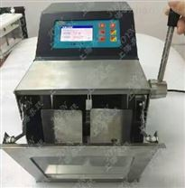 供應廣西JOYN-10拍打式無菌均質器,均漿機生產廠家