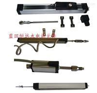 WDL-100/-200恒远进口【电子尺】WDL-100/-200直线位移传感器
