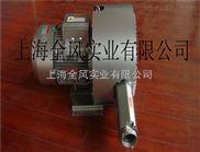 YX-72S-4-鋁合金高壓鼓風機