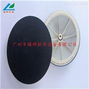橡胶膜微孔曝气器|215曝气头|260曝气器