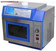 微波化學反應器予華儀器微波化學反應器廠家