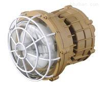 BYH-22上海新黎明BYH-22系列防爆環形熒光燈/應急式