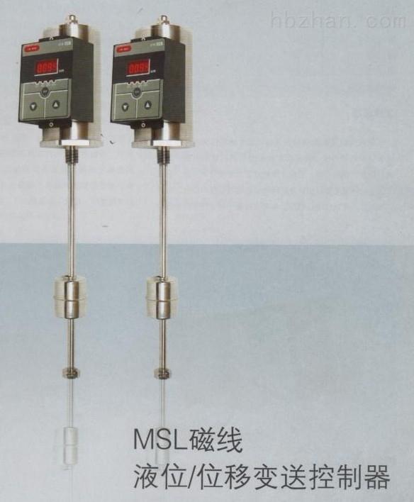 一体式磁致伸缩线液位控制器