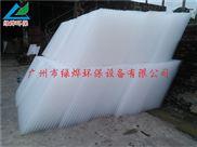 沉淀池斜管填料 PP塑料斜管