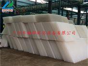 供应 广州塑料斜管 蜂窝填料