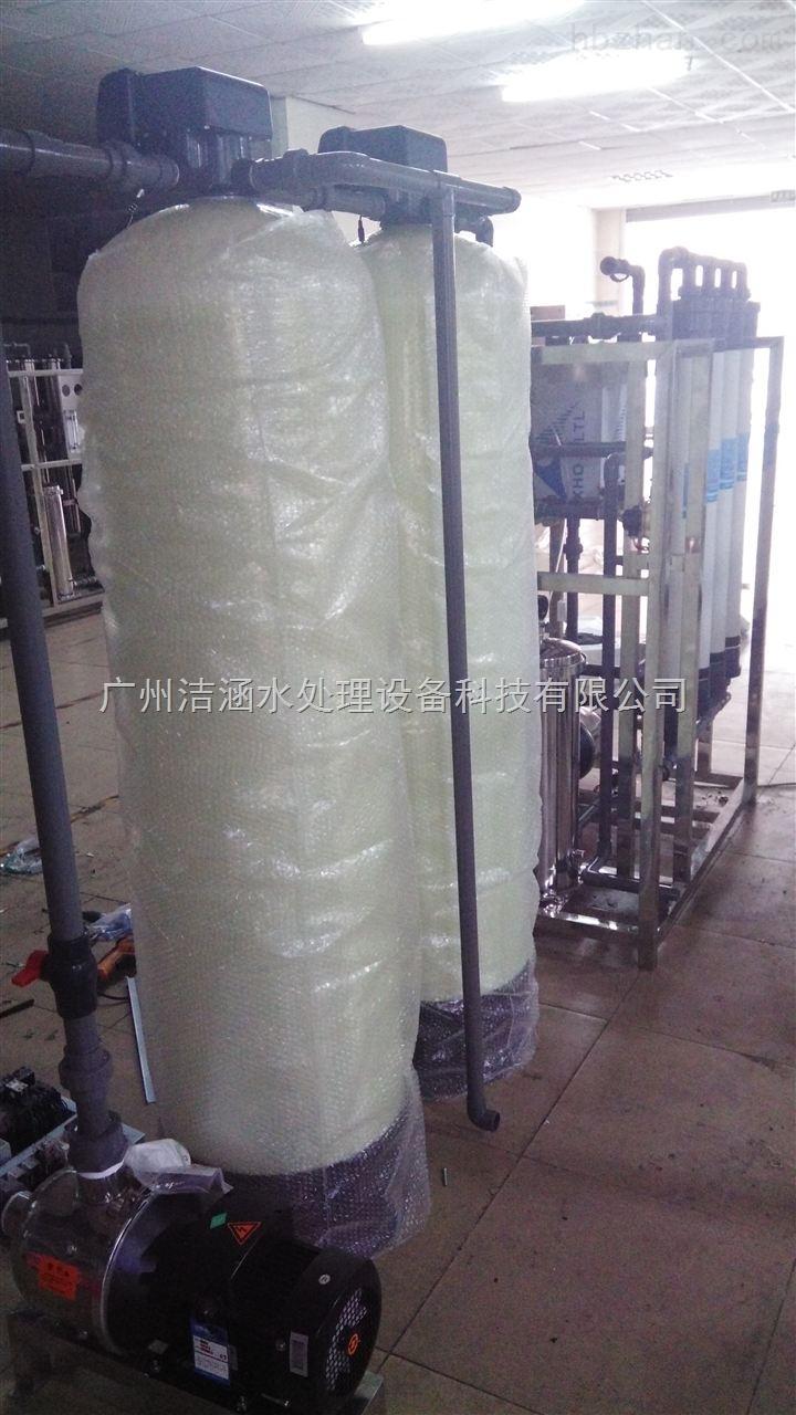 生活饮用水处理用超滤设备