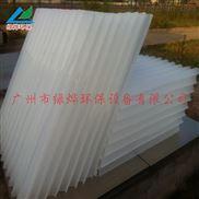 蜂窩斜管填料|廣州斜管填料