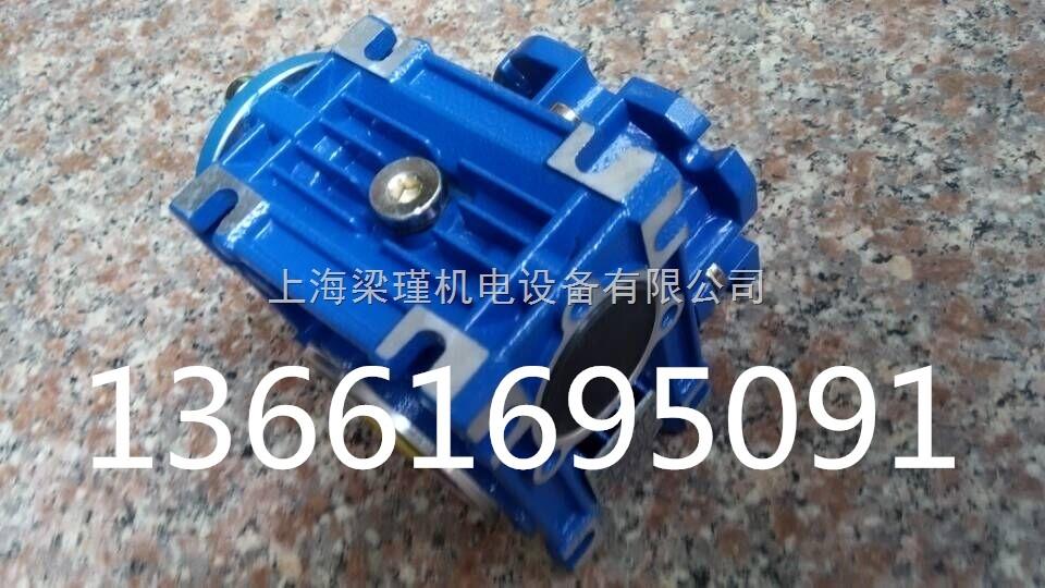 中研紫光节能电机