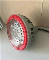 低碳節能防爆led燈