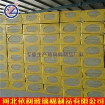 岩棉 隔熱保溫岩棉板 專業生產