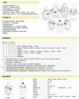 BCD-200D-X上海新黎明BCD-200D-X系列三防燈
