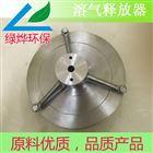 绿烨环保溶气释放头/不锈钢材质