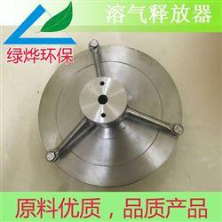 溶气释放头/不锈钢材质