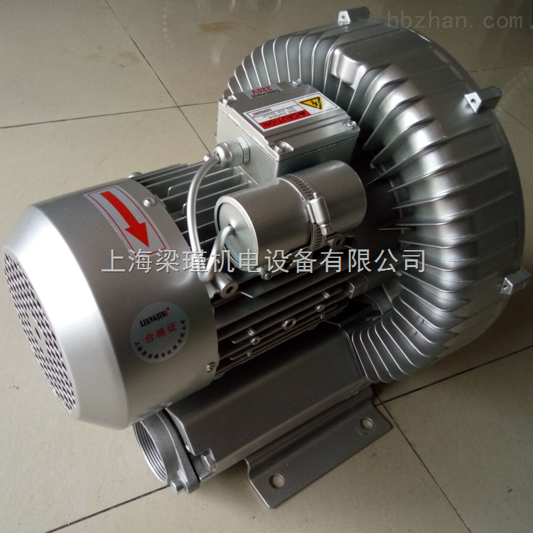 zui新报价单相旋涡气泵