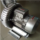 旋涡高压鼓风机-高压漩涡式气泵