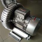 7.5KW漩涡气泵-高压漩涡气泵