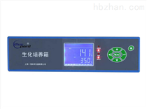 lrh-150f生化培養箱价格 一恒