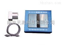 裂縫測寬儀HC-CK101