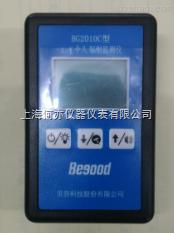 BG2010C型X、γ個人輻射線監測儀
