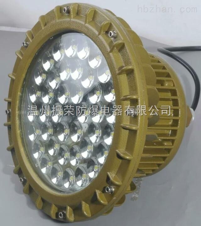 LED防爆灯60W