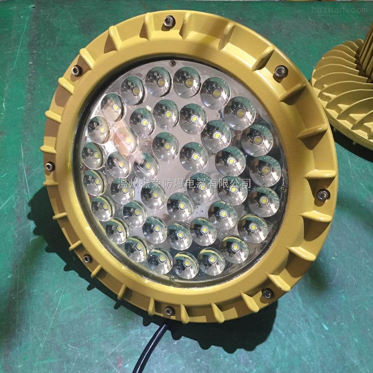LED防爆灯80W价格