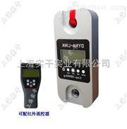 SGLD-200红外遥控测力计