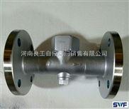 不锈钢蒸汽疏水阀