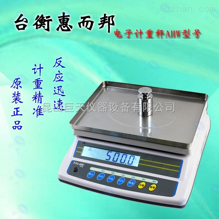 宁德6公斤工业电子秤/6kg工业电子桌称多少钱一台?