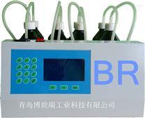 博世瑞供應BR-890型BOD生化需氧量快速測定儀