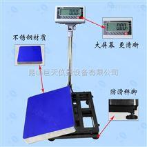 广州250公斤电子称/量程250kg台面尺寸60*80cm多少钱一台