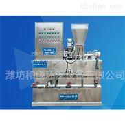 全自动加药装置-威海市聚丙稀铣胺加药装置/PAM加药装置的价格/污水处理厂絮凝沉淀设备