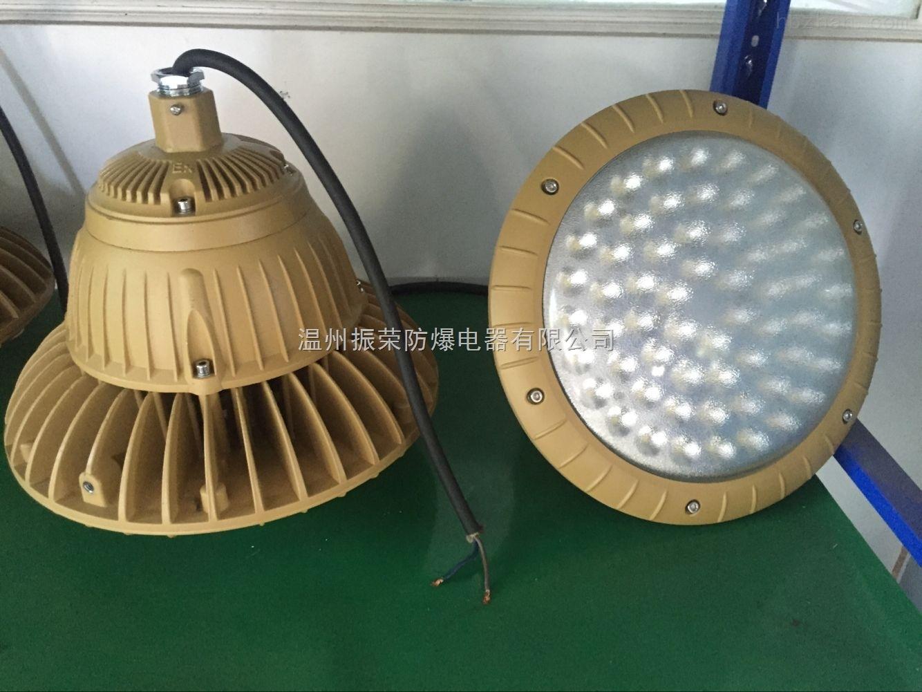 led防爆平台灯60W-60Wled防爆平台灯