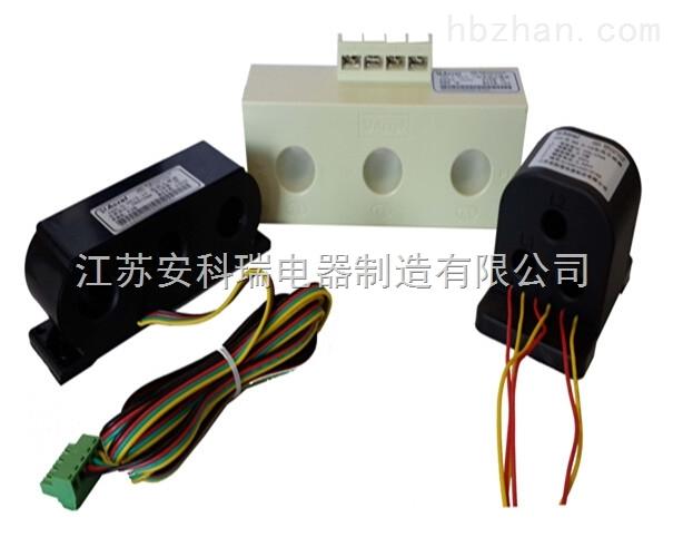 安科瑞三相组合式电流互感器