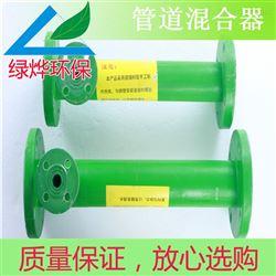 SD型加药管道混合器