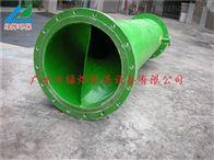 玻璃钢管道混合器DN65