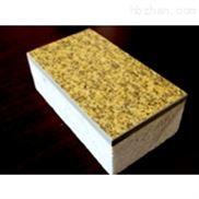 硬质防火岩棉保温装饰一体板