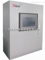 智能电气控制箱/水泵控制箱/自动配电设备控制箱