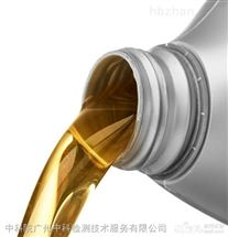 油品品质检测