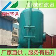 活性碳压力过滤器