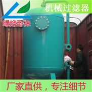 纖維球過濾器、活性炭過濾器、機械過濾器