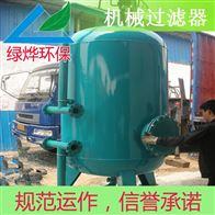 石英砂過濾罐 機械過濾器
