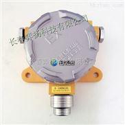 HFPCY-Ex-乙醛检测仪,乙醛探测仪,乙醛泄漏报警仪