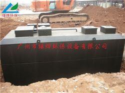 广东地埋式生活污水设备