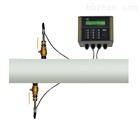 在线污水流量监测仪