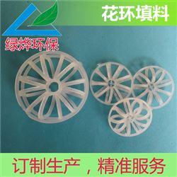 聚丙烯花环鲍尔环填料